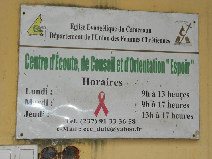 Centre du DUFC, DR