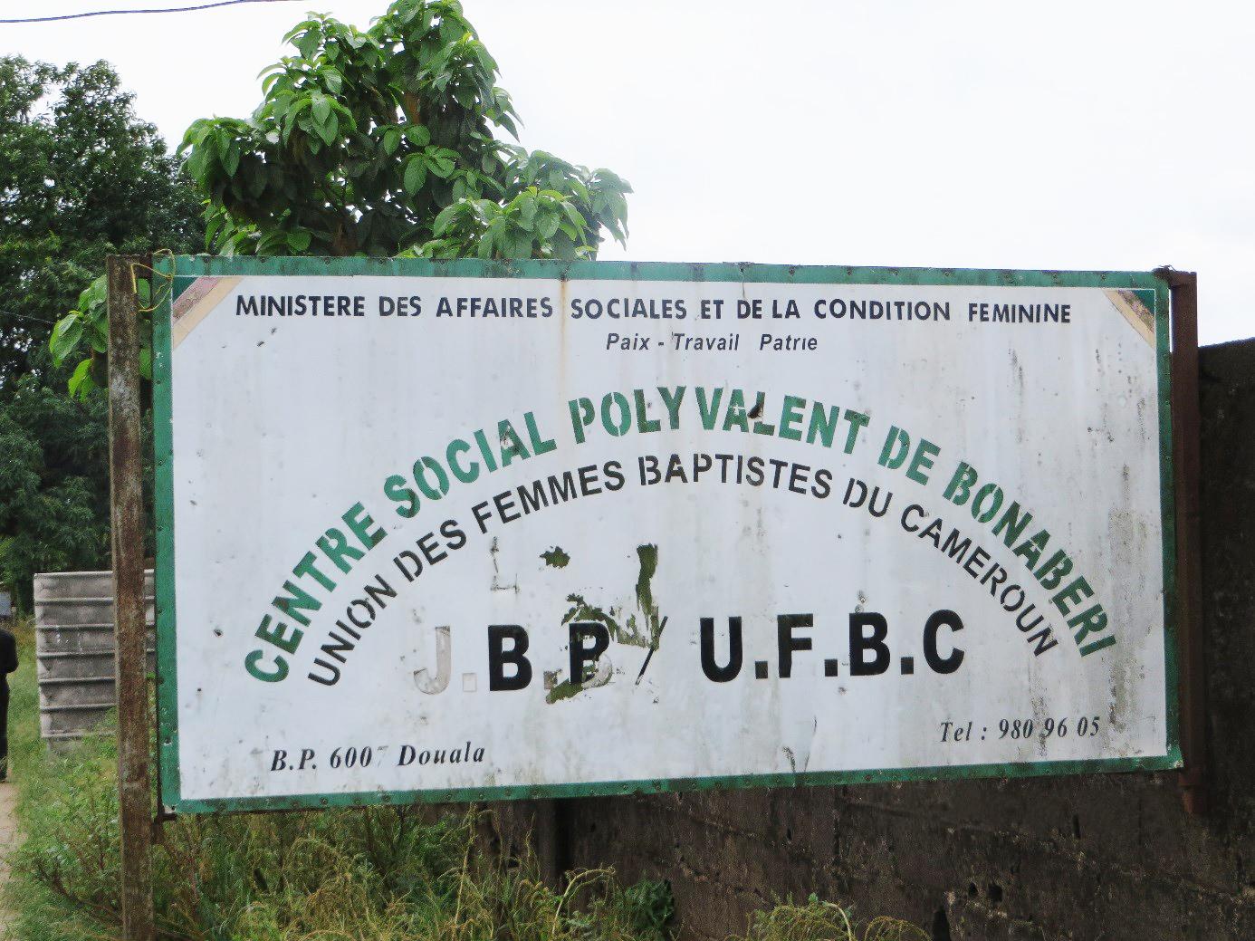 Centre social polyvalent de Bonabéri, Douala DR